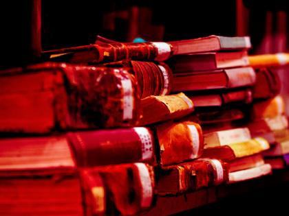 Tecnicatura en Bibliotecología